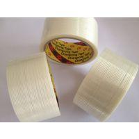 涂胶厂家直销玻璃纤维胶带、条纹纤维胶带、重型包扎纤维胶带