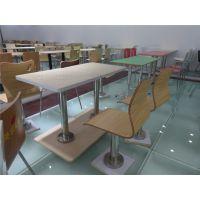 厂家长期供应员工餐厅桌椅 四人位固定椅脚餐桌椅 肯德基餐桌椅 连锁快餐厅桌椅组合 欢迎来图定制