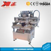 新锋4060山东丝网印刷机 单色平面丝印设备 厂家直销精密丝印机
