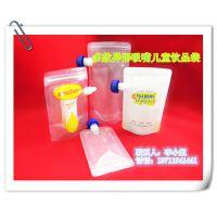 厂家定做50G雪糕袋 120ML吸嘴自立牛奶包装袋 250G吸吸果冻异形瓶嘴袋 纯净水卷膜