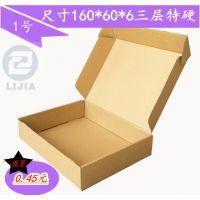 厂家现货飞机盒 瓦楞纸盒 价格大优惠