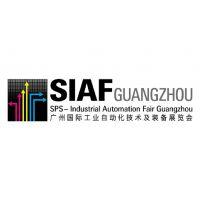 SIAF-广州国际工业自动化技术及装备展览会