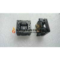 WELLS-CTI IC插座 790-62048-101T QFN48PIN 0.4mm间距6x6m