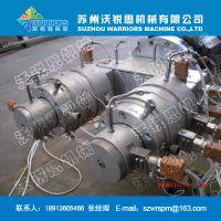 16-40PVC一出二管材生产线专业厂家 电工穿线管设备 免费培训