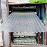 保定 博野县透明FRP采光瓦阳光板玻璃纤维板