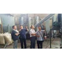 椰子壳炭化机、连续式炭化机、椰子壳炭化机生产厂家