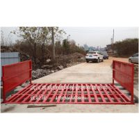 蕲州泥头车辆洗车槽,嘉盛捷诚GC-690工程环保设备