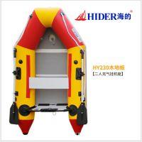 小型冲锋舟价格、充气冲锋舟价格