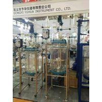 双层玻璃反应釜巩义予华仪器,专业的生产厂家,专业的技术团队!