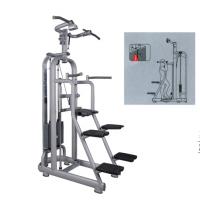供应奥圣嘉引体向上训练器ASJ-A008新款多功能助力单双杠训练器家用商用健身房专用