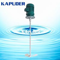 南京凯普德专业生产加药搅拌机 加药搅拌装置