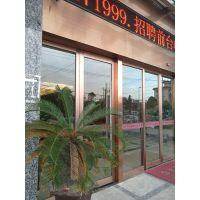 拉丝红古铜不锈钢包边玻璃门 酒店宾馆红古铜不锈钢门扇定制