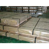 供应宝钢无取向硅钢 65A1300