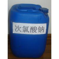 漂白水次氯酸钠货源充足,广州厂家直销,25kg/桶