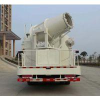 绍兴东风10吨多功能抑尘车价格。抑尘车厂家。