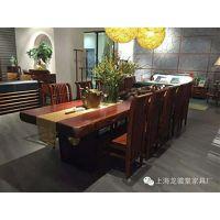 现代家具(在线咨询),家具,办公实木家具