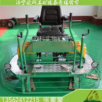 供应欧科OKPT-200R 座驾式抹光机 大型抹光机