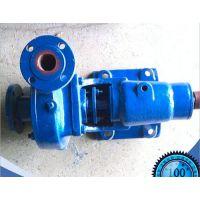 恒越水泵(图)|远距离送水ba清水泵|张家港ba清水泵