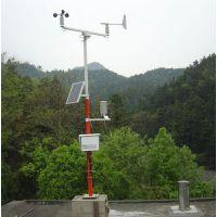 北京九州供应野外山洪气象预警系统