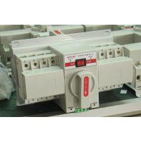 RMQ3I-63/4P 40A 迷你型双电源自动转换开关 上海人民电气