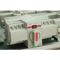 RMQ3I-63/4P 20A 双电源自动转换开关 上海人民电气