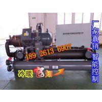懿能达供应山东阜阳粮油公司200p螺杆冷水机、风冷螺杆式防爆低温冷水机