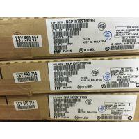 优势供应原装安森美电压模式开关稳压器NCP1075STBT3G/700V