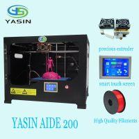 YASIN Aide 200 桌面级3D打印机 打印多种耗材 操作简单