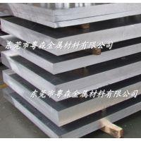 粤森耐高温7075航空铝板 1070保温热轧铝带 湖南1050氧化铝线
