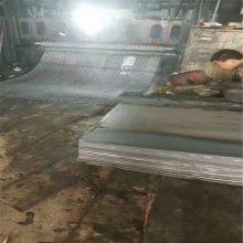 冲孔板防滑板 冲孔板供应 钢板网圆孔