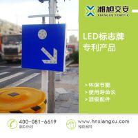 上海交通标示牌生产反光膜材料湘旭加工定制