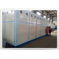 (派力迪)低能耗、低投资污水站废气除臭工程-低温等离子工艺PLD-2000型