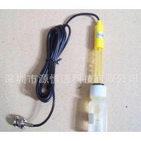 台湾路昌PH计电极PE-11酸碱度计电极PE11