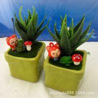 2014款仿真植物阿娌卡通摆件陶瓷盆栽假花精品工艺品创意摆件