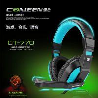 佳禾 CT-770电脑游戏耳麦 耳机 头戴式耳机 耳机批发