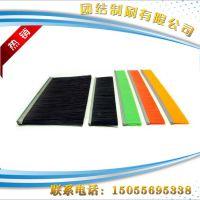 批发机床防尘毛刷,钢丝条刷,不锈钢丝条刷,钢板清洗刷厂家直销