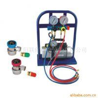 供应汽车空调维修工具(冷媒加注机)
