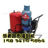 直销GF45路面沥青灌缝机移动式灌封路面机械