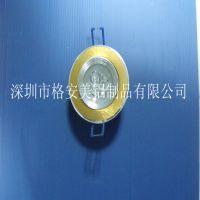 【格安美】厂家供应-各种规格led球泡灯、筒灯、射灯等铝配件氧化
