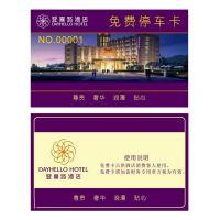 天津,智能停车卡,感应停车卡,6C停车卡价位跟供应商。