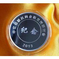 西安纪念币定做专业纪念币制作 高档纪念品 纯银纪念币