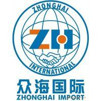 香港到重庆进口报关咨询,深圳进口代理清关公司