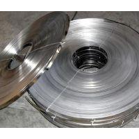 深圳厂家304不锈钢发条带 不锈钢带免费切割规格齐全非标定做