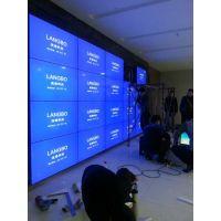 重庆售楼大厅专用液晶拼接屏-重庆浪博规模***专业售后