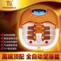 新款数码调温6个电动滚轮足浴盆土豪金色泡脚盆按摩保健足浴器
