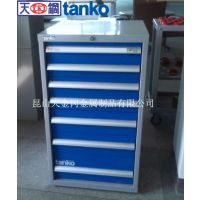 天钢EA-12073T工具柜 1.2米重型储物柜 7抽屉存储柜