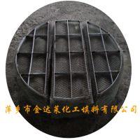 304不锈钢丝网除沫器_316L丝网捕雾器【厂家萍乡金达莱】