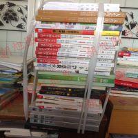 库存图书清货 正版书籍低价清仓亏本处理 地摊书货源热销抢购中