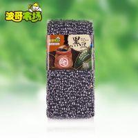 【波哥农场】真空包装 绿芯黑豆 粗粮杂粮 粮油米面 黑豆380克/包