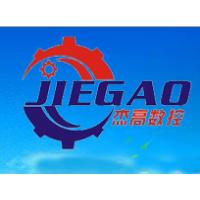 深圳市杰高数控科技有限公司